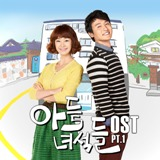 Rascal Sons OST Lyrics Taru