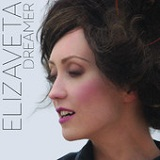 Dreamer (Single) Lyrics Elizaveta