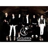 Not Along EP Lyrics C-CLOWN