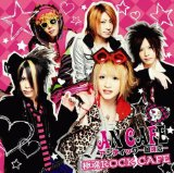 Gokutama Rock Cafe Lyrics An Cafe