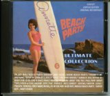 Ultimate Collection Lyrics Annette Funicello