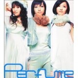 Perfume: Complete Best Lyrics Perfume