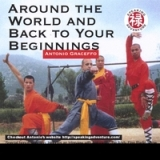 Around the World and Back to Your Beginnings Lyrics Antonio Graceffo