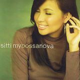 My Bossa Nova Lyrics Sitti Navarro
