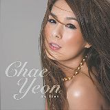 My Love Lyrics Chae Yeon