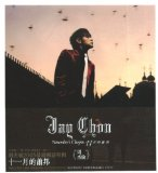 November's Chopin Lyrics Jay Chou