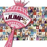 The Very Best Of Jump5 Lyrics Jump5