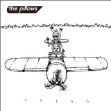 Trial Lyrics The Pillows