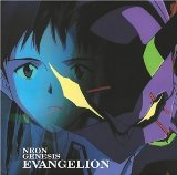 Miscellaneous Lyrics Neon Genesis Evangelion Theme