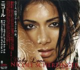 Miscellaneous Lyrics Nicole Scherzinger Feat. will.i.am