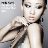 Out Works & Collaboration Best Lyrics Kumi Koda