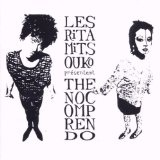 The No Comprendo Lyrics Rita Mitsouko