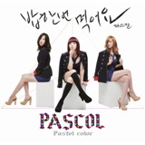 [EP] Pastel Color Lyrics Pascol