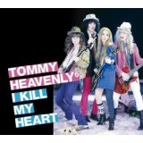I Kill My Heart Lyrics Tommy Heavenly6