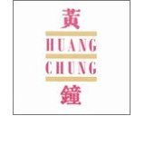 Huang Chung Lyrics Wang Chung