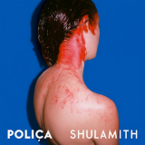 Smug Lyrics Poliça